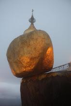 Photo: Year 2 Day 59 - Golden Rock