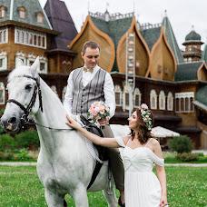 Bryllupsfotograf Natalya Zakharova (smej). Foto fra 17.05.2019