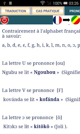 Que Veut Dire Download En Francais : download, francais, Download, Français, Lingala, Android, STEPrimo.com