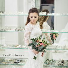 Wedding photographer Kamal Gebekov (Demobilizator). Photo of 30.01.2017