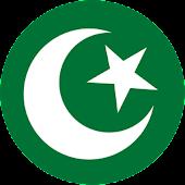 Islamic Muslim Allah Wallpaper