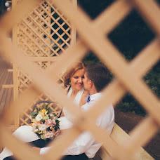 Wedding photographer Elena Moskaleva (lemonless). Photo of 02.08.2014
