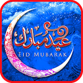 Eid Live HD Wallpapers