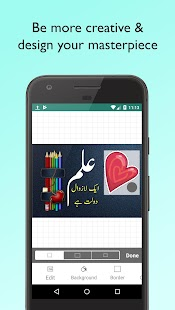 Imagitor - Urdu Arabic Persian text on photos- screenshot thumbnail