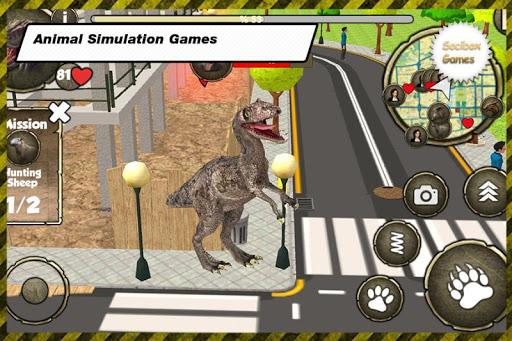 실제 공룡 시뮬레이터