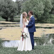 Wedding photographer Ekaterina Nevezhina (Nevezhina). Photo of 01.08.2016