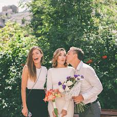 Wedding photographer Ira Makarova (MakarovaIra). Photo of 05.02.2016