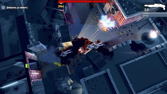 Death Point: 3D Spy Top-Down Shooter, Stealth Game Screenshot