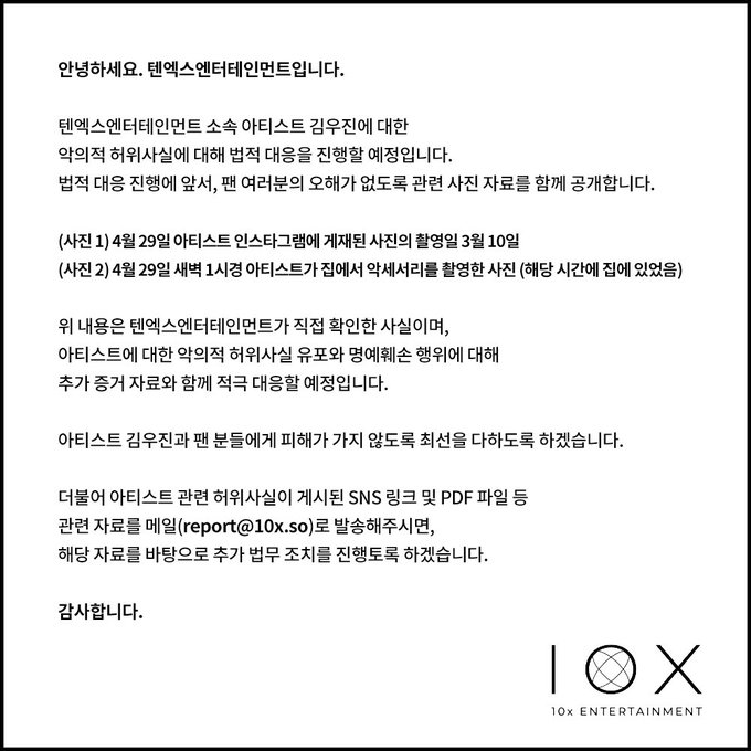 10x kim woojin assault 1