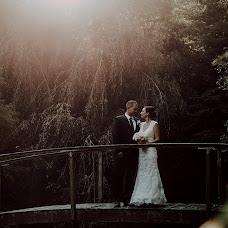 Wedding photographer David Kis (davidkisfoto). Photo of 07.05.2018
