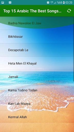 Top 15 Arabic The Best Songs 2019 OFFLİNE screenshot 12