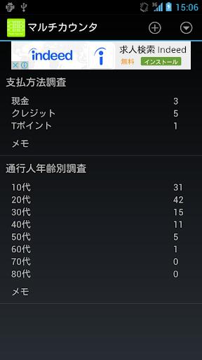 u30deu30ebu30c1u30abu30a6u30f3u30bfu30fc 1.03 Windows u7528 1