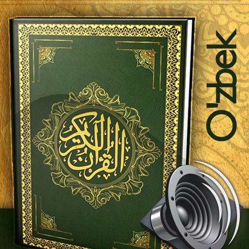 O'zbek tilida Qur'on - MP3 Quran in Uzbek Icon