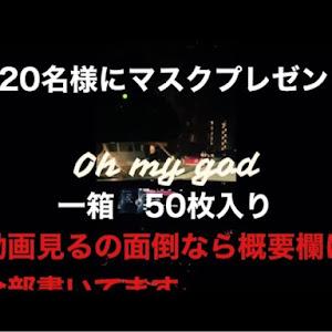 4シリーズ クーペのカスタム事例画像 Lively  前泊 瑞希【YouTube】さんの2020年09月05日19:38の投稿