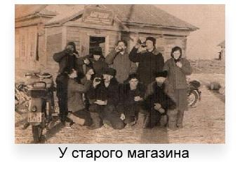 C:\Users\User\Pictures\деревня Камчатка\21.jpg