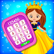 Baby Princess Phone - Princess Baby Phone Games