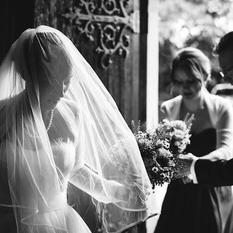 Wedding photographer Tanya Kuznecova (TanyaKuznetsova). Photo of 04.12.2014
