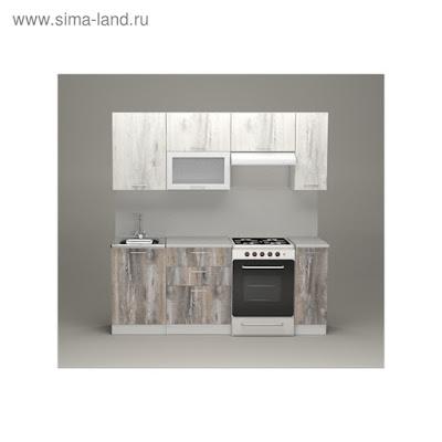 Кухонный гарнитур Инна ультра, 2000 мм