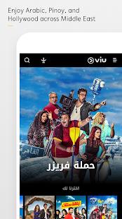 Viu – TV Shows, movies & more - AppRecs