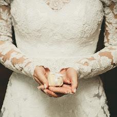 Wedding photographer Valter Antunes (antunes). Photo of 05.02.2014