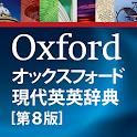オックスフォード現代英英辞典公式アプリ日本 ビッグローブ辞書 icon