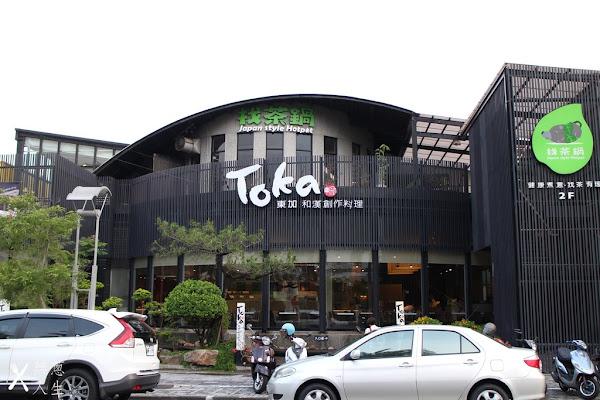 東加和漢創意料理,台南日式料理吃到飽!生魚片我來了!