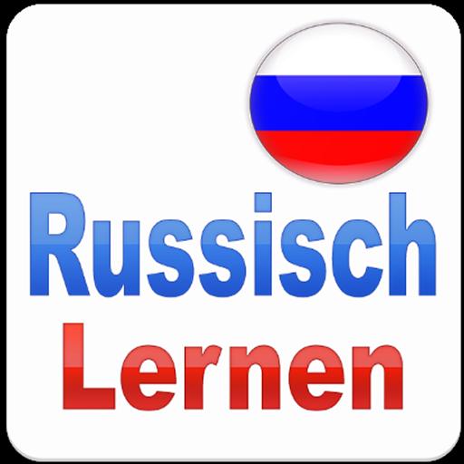 russisch lernen apk 1 0 download only apk file for android. Black Bedroom Furniture Sets. Home Design Ideas