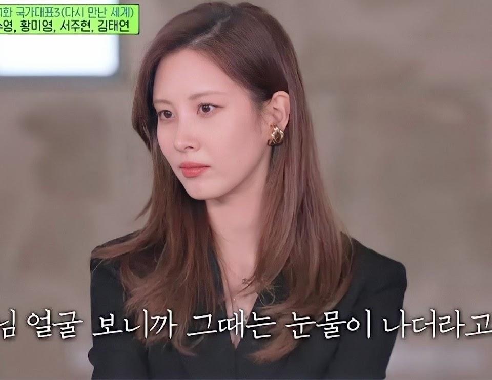 seohyun yoo 1