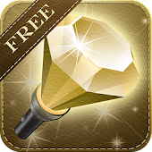 Luxury Flashlight Free