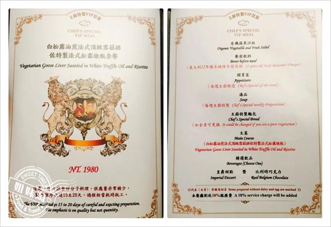 赤崁璽樓菜單