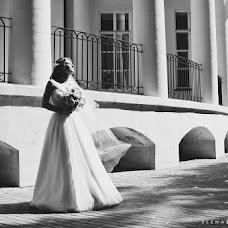 Wedding photographer Elena Zayceva (Zaychikovna). Photo of 09.12.2013