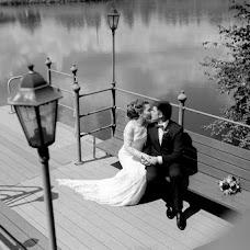 Wedding photographer Ulyana Bogulskaya (Bogulskaya). Photo of 21.02.2018