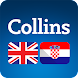Collins English<>Croatian Dictionary