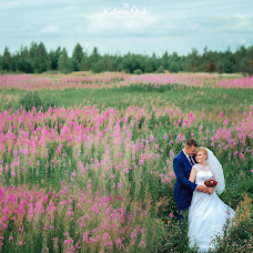 Wedding photographer Katerina Orsik (Rapsodea). Photo of 30.07.2016