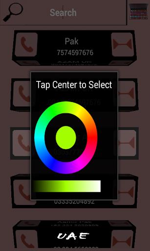 無料工具Appの3Dコンタクト|記事Game