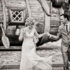 Wedding photographer Nadezhda Tarudko (esperansa). Photo of 19.07.2013