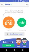 Screenshot of Kaidee.com