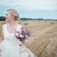 Wedding photographer Madara Kurpniece (sajutufoto). Photo of 07.01.2018
