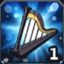 優美の堅琴