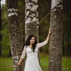 Wedding photographer Pavel Baydakov (PashaPRG). Photo of 05.06.2017