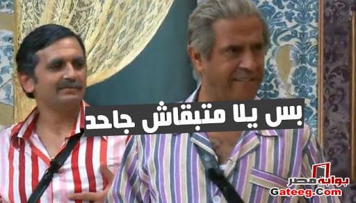 تياتروا مصر وصل أجمل التعليقات