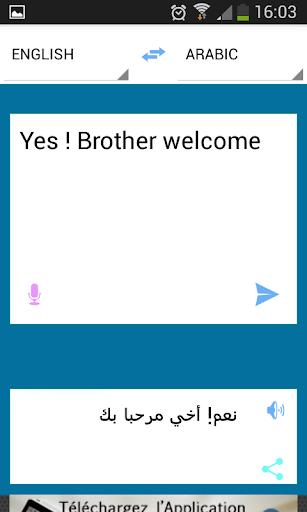 86ef490abcecc ترجمة انجليزي عربي بدون انترنت - الترجمة كل اللغات - Apps on Google Play