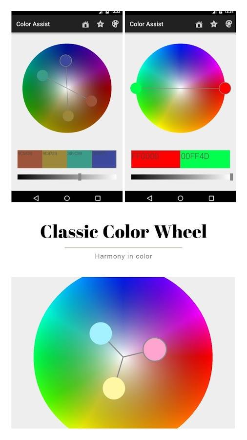 Color Assist Free Screenshot