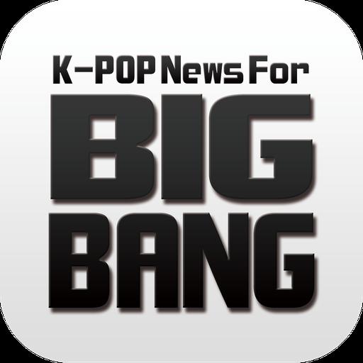 K-POP News For BIGBANG 娛樂 App LOGO-硬是要APP