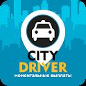 CityDriver | Работа в такси | Моментальные выплаты icon