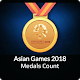 Asian Games 2018 Medals for PC-Windows 7,8,10 and Mac