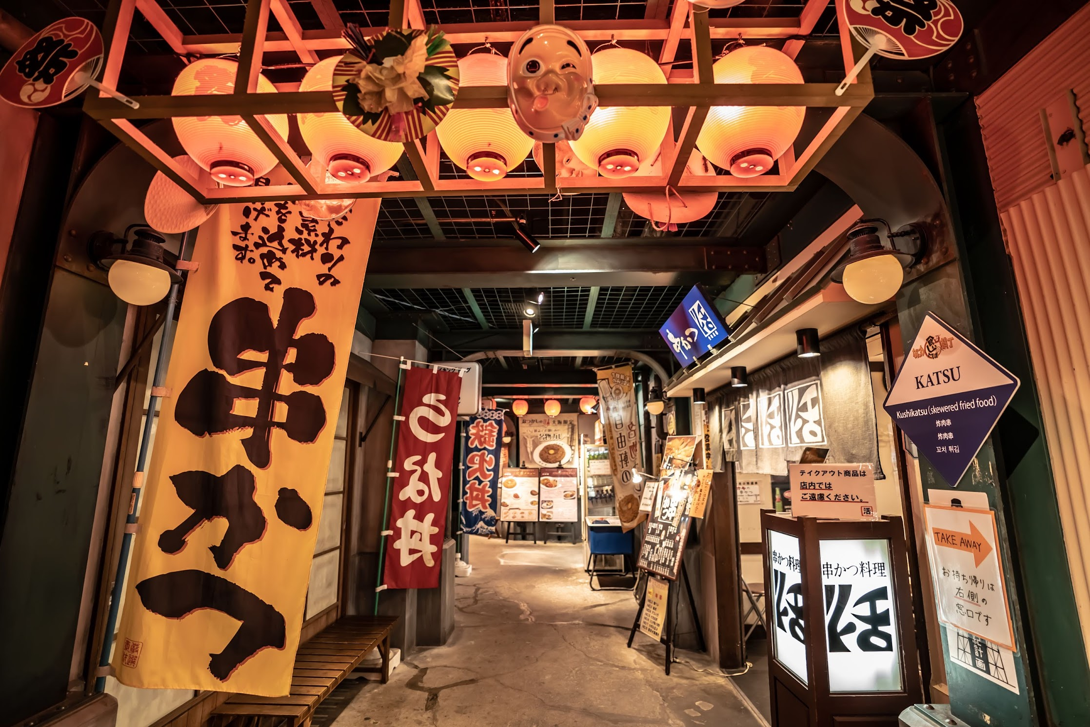 Tempozan Marketplace Naniwa Kuishinbo Yoko-cho3