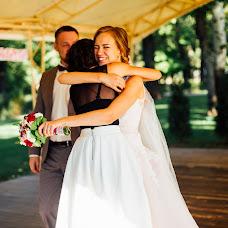 Wedding photographer Pavel Boychenko (boyphoto). Photo of 28.09.2016