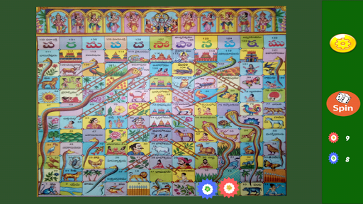 Snakes and Ladders India 1.0.23 screenshots 2