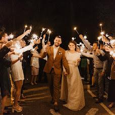 Wedding photographer Artem Vecherskiy (vecherskiyphoto). Photo of 17.10.2018